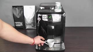 как приготовить правильный эспрессо на автоматической кофемашине? Урок 1