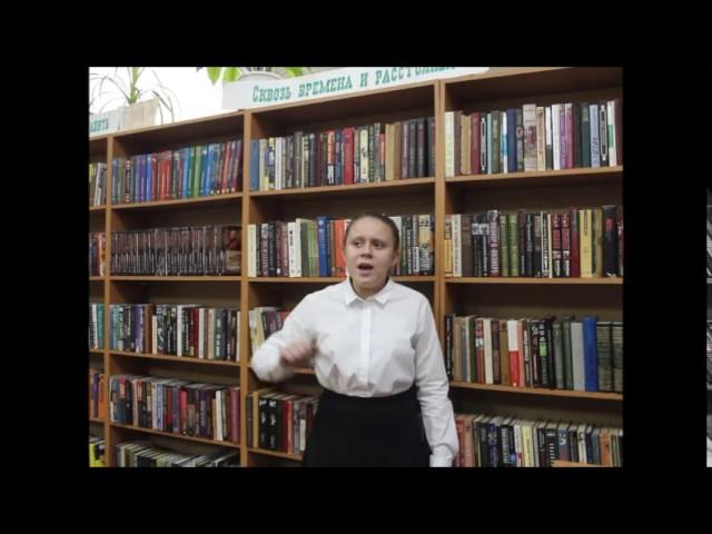 Изображение предпросмотра прочтения – ИяВековцева читает произведение «Родина» К.М.Симонова