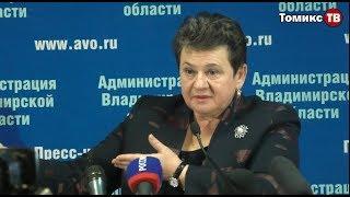 Пресс-конференция Орловой, понимаете, да?