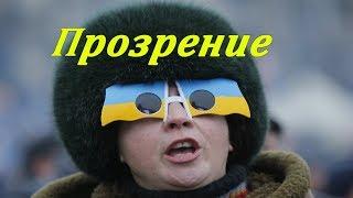 УкроСМИ: Новые газовые камеры для украинцев