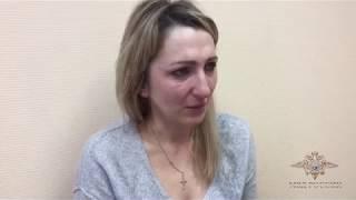 Банду экстрасенсов, обманувших пенсионерку на 3 млн рублей, задержали в Подмосковье