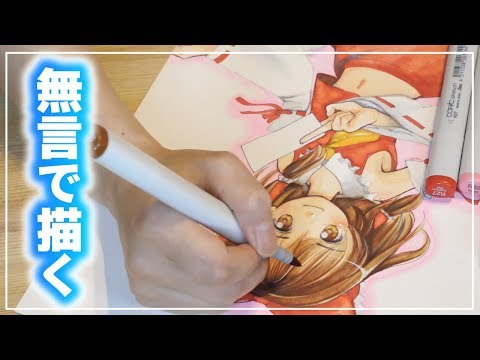 [English subs] FULL TOHO REIMU DRAWING with COPIC MARKERS CHALLENGE