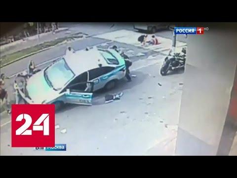 """В Москве машина охранной фирмы сбила семью на """"зебре"""""""