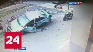 В Москве машина охранной фирмы сбила семью на