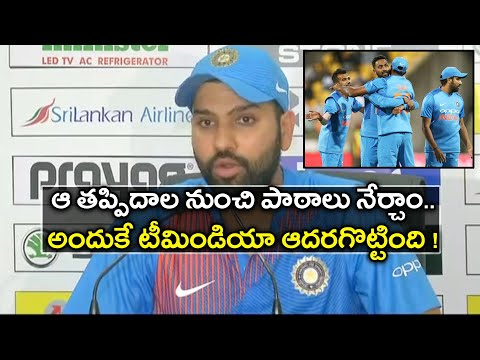 India Vs New Zealand,2nd T20 : Rohit Sharma Says We Learnt From Our Mistakes | Oneindia Telugu