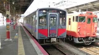 【境線臨時列車】キハ121系臨時快速ワンマンみなとライナー境港行発車(米子駅4番のりば)