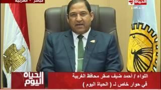 بالفيديو.. محافظ الغربية: 'لم نشرف على ترميم المستشفي المنهار سقفها'