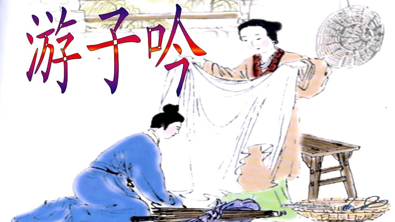 You Zi Yin By 64 Suratthani School