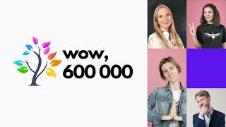 Ура🎉 Нас уже 600 тысяч!  + Конкурс. Онлайн-школа TutorOnline
