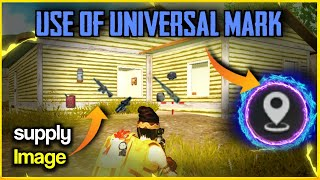 How to Use Universal Mark in PUBG Mobile | Enable Universal Mark |Universal Mark Full Explain