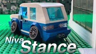 ВАЗ НИВА Stance из LEGO | видео-инструкция | MOC#12