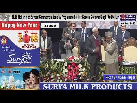 Jammu Kashmir News Round Up 08  Jan 2018