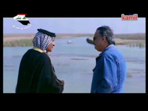 المسلسل العراقي ـ سفينة سومر ـ الحلقة 2 motarjam