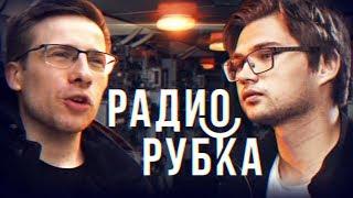 ITPEDIA-ШЕВЦОВ В РАДИОРУБКЕ / ФЕМИНИЗМ, КОКОРИН И МАМАЕВ, ФРАНЦИЯ