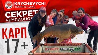фантастическая рыбалка (карп 17) и обзор на сигнализаторы ФЛАЗАР (Flajzar) !