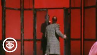 Зеленая комната. Серия 2. Театр им. М.Ермоловой (1984)