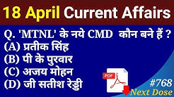 Next Dose #768   18 April 2020 Current Affairs   Current Affairs In Hindi   Daily Current Affairs