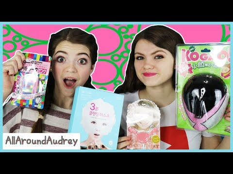 TRYING WEIRD BEAUTY PRODUCTS! / AllAroundAudrey