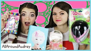 connectYoutube - TRYING WEIRD BEAUTY PRODUCTS! / AllAroundAudrey