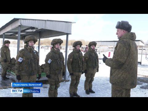Видео В Ярославской области проходит конкурс «Макияж под камуфляж»
