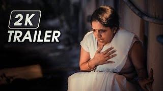 Repeat youtube video BURN MY BODY Short Film Official Trailer - 2K    Aparna Nair    Chinnu kuruvilla   