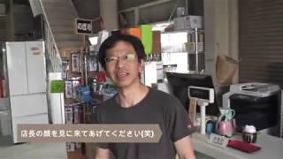 リサイクルショップ「なにからなにまで橿原店」 在庫一式 株式会社八寅 買受