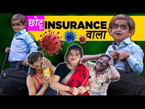 Chotu Dada Bima Insurance Wala   Khandesh Hindi Comedy   Chotu Dada Latest Comedy 2020
