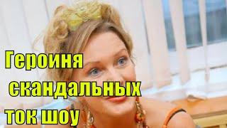 Елена Проклова  Из звезды советского кино в героиню скандальных ток шоу