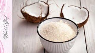 как сделать кокосовую муку   Школа кулинарии