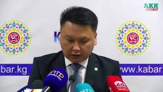Дело Албека Ибраимова. Секретарь Совбеза рассказал об уголовных делах