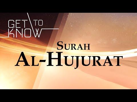 GET TO KNOW: Ep. 10 - Surah Al-Hujurat - Nouman Ali Khan - Quran Weekly