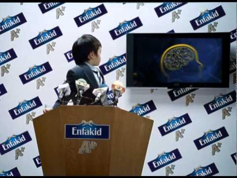 enfakid press conference