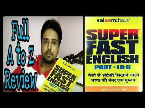 Abdus Salaam Chaus English Speaking Book