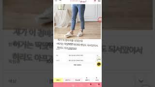 10대 여자 옷 쇼핑몰 !! | 키 145 ~ 155 …