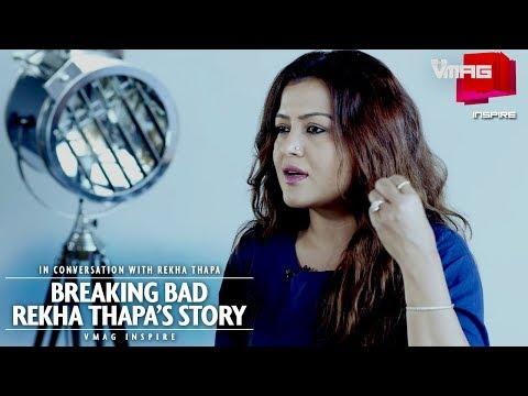 Breaking Bad - Rekha Thapa's Story