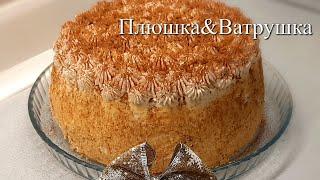 Самый нежный торт Тирамису с вертикальными коржами Удивите всех на праздники