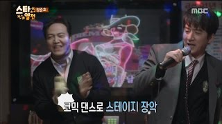 [Happy Time 해피타임] Jung Joon-ho & Jung Woong-in Comic Brothers! 20151220
