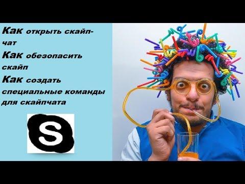 Торрент-ТВ: Все каналы