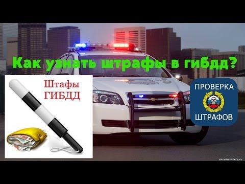 Аренда Газели без водителя на сутки в Москве