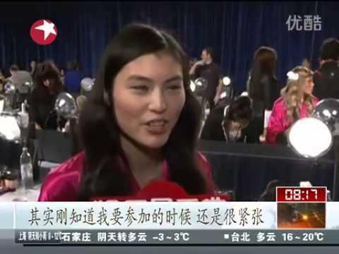 He Sui interview Victoria Secret 2011