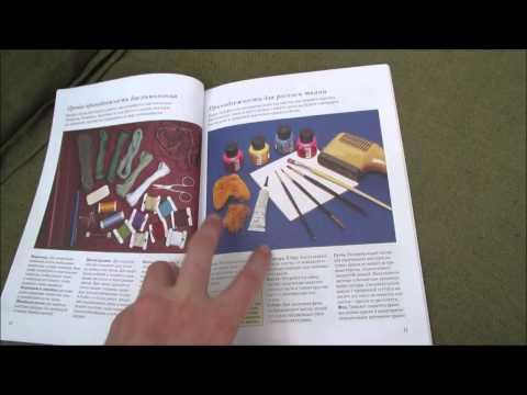 Книги вышивка лентами энн кокс
