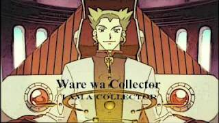 Pokemon 2000 Wara wa Collector I am a Collector Lawrence III song T...