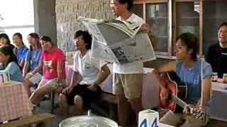 サントリー キッズ ドリーム プロジェクト IN 神戸YMCA余島キャンプ場 その1