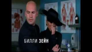 """Невский в фильме """"Убийство в Вегасе"""" (MAGIC MAN)"""