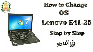 How To Change Os In Lenovo Laptop In Tamil