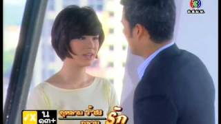 กุหลาบร้าย กลายรัก Kulap Rai Klai Rak Ep.1 [1/9]