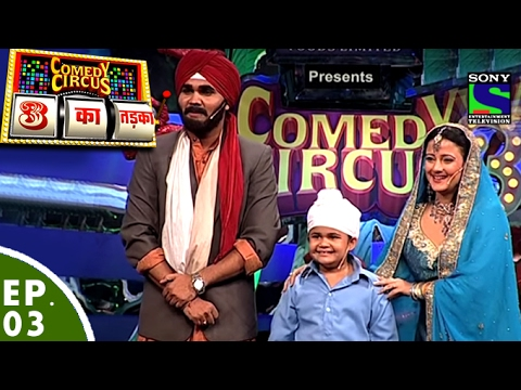 Comedy Circus 3 Ka Tadka - Ep 3 - Bollywood Special