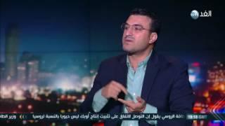 إشكاليات تطبيق مراقبة مواقع التواصل الاجتماعي في مصر