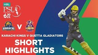 Short Highlights | Karachi Kings vs Quetta Gladiators | Match 1 | HBL PSL 6 | MG2T