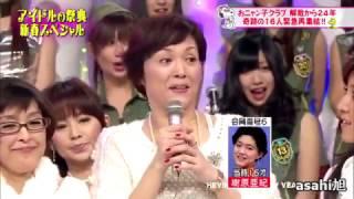 心の中の永遠のアイドルーおニァン子クラブ解散から24年ぶり奇跡の16人...